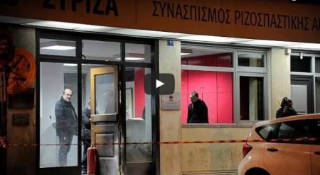 sede-do-syriza